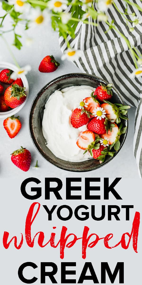 This Greek Yogurt Whipped Cream is sweet, light, and refreshing! Add strawberries, peaches, or the fruit of your choice and you have an easy and delicious dessert! Find the full recipe at saltandbaker.com #saltandbaker #freshcream #greekyogurt #freshfruit #inseasonnow #lightdesserts #skinnydessert #whippedcream